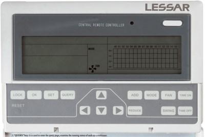 Пульт управления проводной LZ-UPW3B - фото 6369