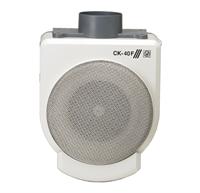 Вентилятор для кухни Soler Palau CK 40F